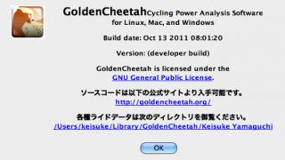 gc2.1_dev